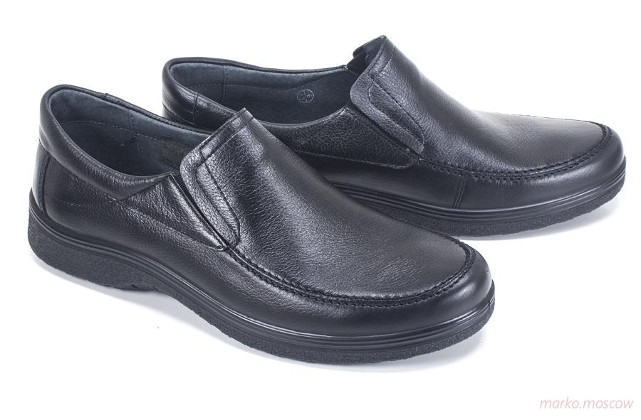 Белорусский Обувной Магазин